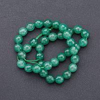 Бусины натуральный камень на нитке   Хризопраз граненный шарик d- 10мм L-37см
