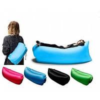 Ламзак - современный надувной нейлоновый матрас-мешок!Хит цена