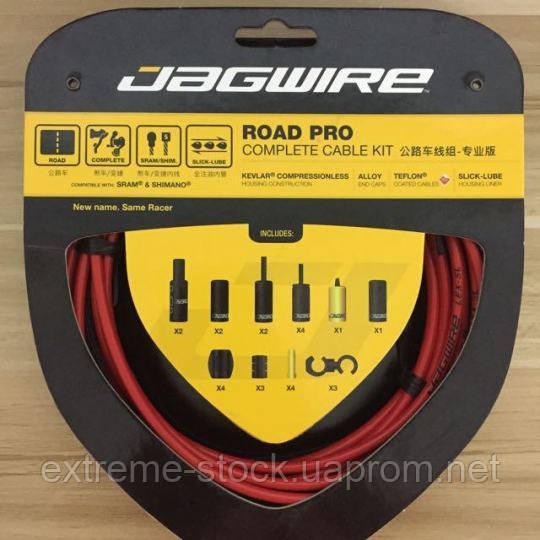 Набор шоссейный Jagwire Road PRO тормоз/переключатели, со всеми аксесс