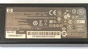 Блок питания для ноутбука HP 18.5V 3.5A 65W (4.8*1.7), фото 2