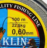Леска рыболовная Клинская, 0,6/100м., фото 2