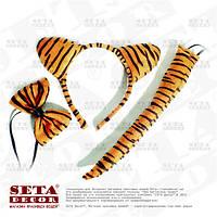 "Костюм набор детский ""Тигренок"" ушки,хвостик и бабочка на шею."