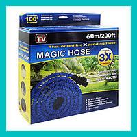 Шланг Magic Hose 60m-200ft!Хит цена