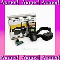 Ошейник для контроля собак Remote Pet Dog Training Collar!Хит цена