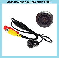 Авто камера заднего вида E305!Хит цена