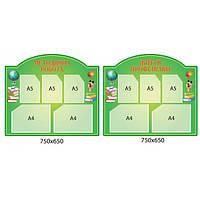 Комплект стендов Методическая работа, Жизнь профсоюза (цвет зеленый)