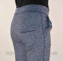Брюки женские трикотажные - 3 кармана, фото 2