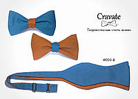 """Галстук-бабочка """"Blue and Brown"""" от Cravate. Коричнево-синяя классика нашей коллекции."""