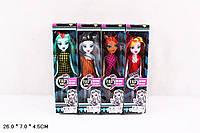 """Кукла """"Monster High""""Q24A-1/2/3/4"""