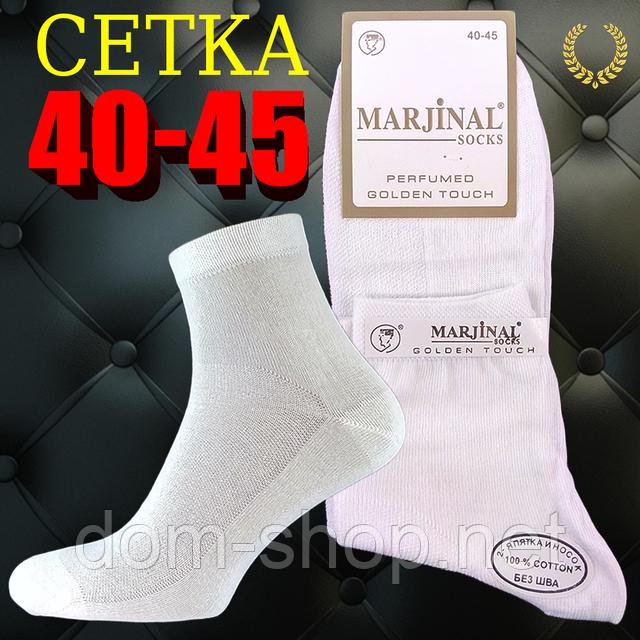 f83aa1c776ca Носки мужские ароматизированные Турция: продажа, цена в Чернигове. носки  мужские ...