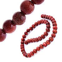Бусины натуральный камень на нитке Авантюрин Золотой песок 8мм, L- 37,5см