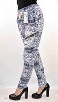 Брюки женские трикотажные под манжет - Замок, фото 3