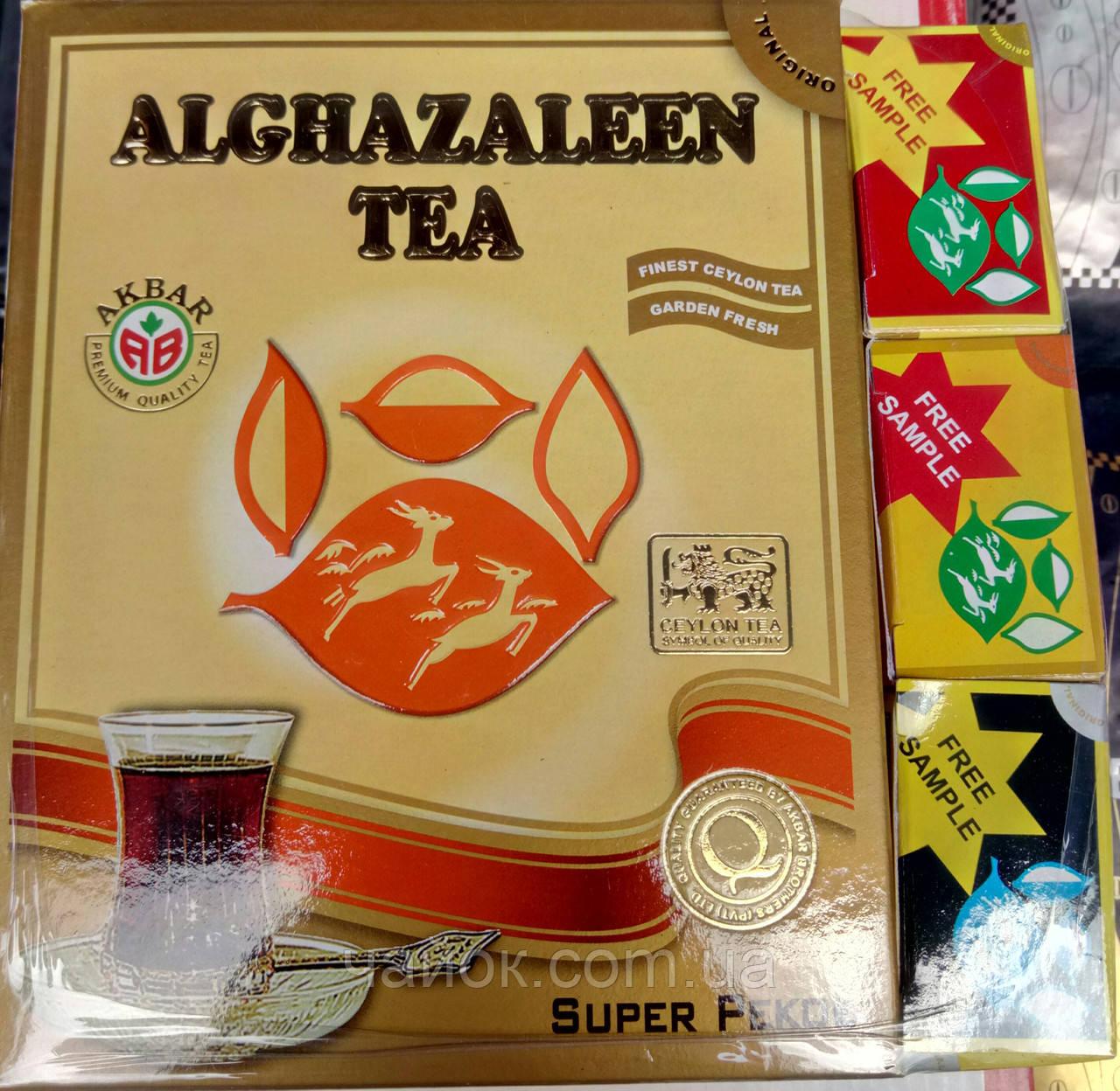 Чай Alghazaleen Super Pekoe 450 гр + подарок  семплы с чаем
