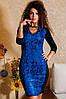 Платье жаккард, фото 2