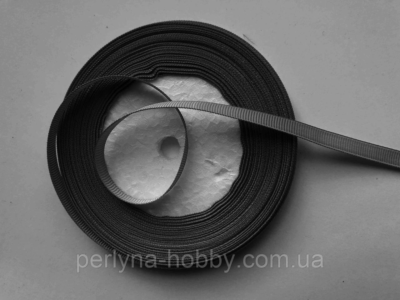 Стрічка репсова 6мм ( 22 метри в рулоні) сіра темна