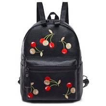 Женский рюкзак с вышивкой