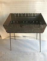 Мангал сборной, металлический на 8 шампуров. Двухуровневый.