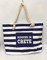 32d750ff70a0 Пляжная сумка Summer in Grete женская тканевая синяя с белым ручки канаты  на молнии 115533