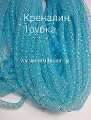 Регилиновая трубка 8 мм., голубая 30 м.