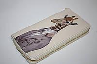 Стильный женский кошелек с рисунком Жираф