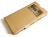 Чехол книжка с окошком momax для Microsoft Lumia 640 золотой