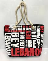 Пляжная сумка Lebanon черно-белая в буквах женская тканевая ручки канаты 115535
