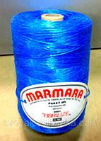 "Шпагат полипропиленовый 250грм/380метров.1мм диаметр ""Marmara"" (Турция)."