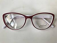 127466bdc8a8 Имиджевые очки в Бердянске. Сравнить цены, купить потребительские ...