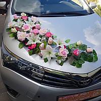 Украшение для свадебной  машины в розово-кремовом цвете