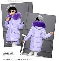 В наличии Стильный пуховик зимнее пальто для девочки