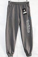 Трикотажные брюки для мальчиков 40-48p оптом в Одессе.