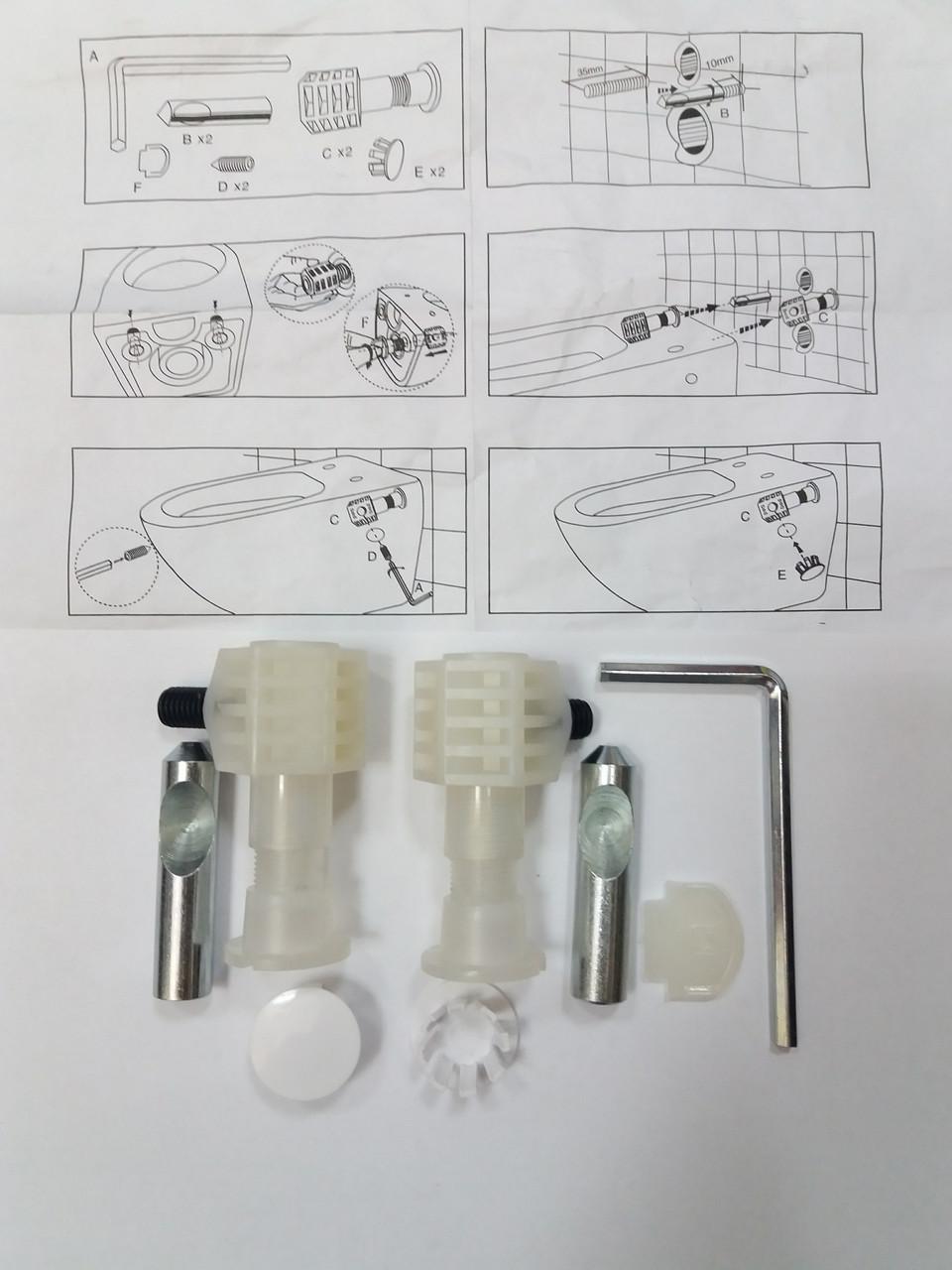 Комплект крепления скрытого монтажа для подвесного унитаза