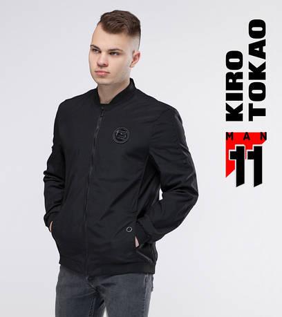 11 Kiro Tokao | Ветровка мужская весенняя 2070 черная