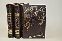 Вторая мировая война. (эксклюзивный подарочный комплект из 3 книг)