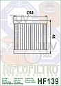 Масляный фильтр HF139, фото 2