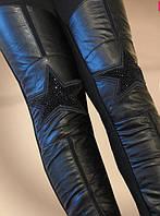 Зимние лосины со звездой на меховушке с кожей Пу PU размер 120-160