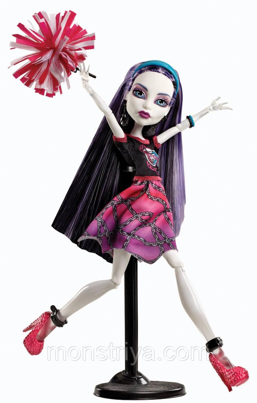 Кукла Спектра Вондергейст из серии Группа поддержки, Киев, фото 1