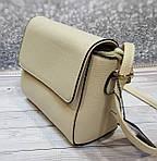 Женская сумка молочного цвета, фото 4