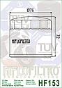 Масляный фильтр HF153, фото 2
