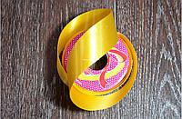 Лента подарочная полипропиленовая, 33 мм., 20 ярдов (желтый)