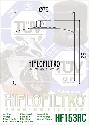 Масляный фильтр HF153RC, фото 2