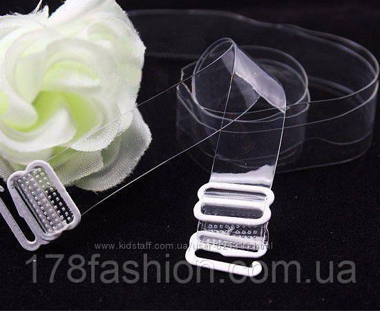 Прозрачные силиконовые бретельки для бюстгальтера с металлическим креплением