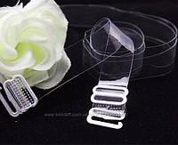 Прозрачные силиконовые бретельки для бюстгальтера с металлическим креплением, фото 1