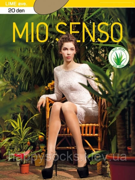 """Капроновые элегантные колготки """"Mio Senso"""" 20 дэн 2,3,4,5"""