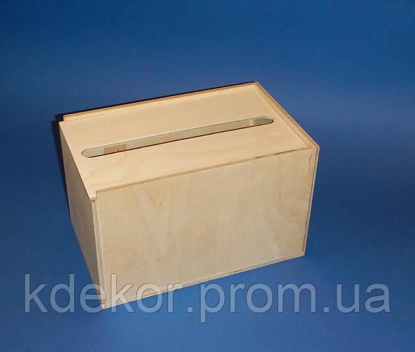 Весільна скарбниця (Коробка. Короб-пенал) для грошей і побажань №1 заготівля для декупажу та декору
