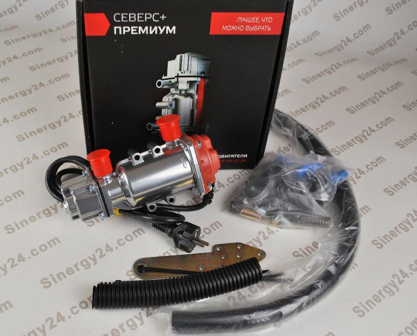 Подогреватель двигателя Северс+ Премиум, 2 квт (с монтажным комплектом), для легковых авто