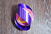 Лента подарочная полипропиленовая, 33 мм., 20 ярдов (фиолетовый)