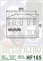 Масляный фильтр HF165, фото 2