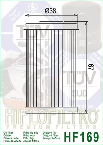 Масляный фильтр HF169