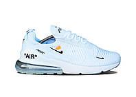 Кроссовки мужские Nike Air Max 270 OFF-White  / Найк Аир Макс 270 ОФФ-Вайт в стиле | р. 41-45
